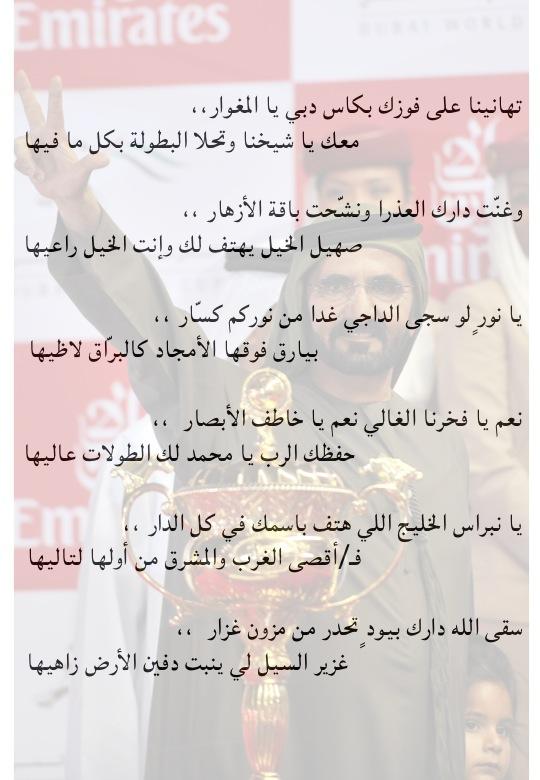 وطني الموقع الرسمي للكاتب والإعلامي الإماراتي ضرار بالهول الفلاسي